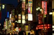 風俗営業許可のことなら、東京都墨田区の米井行政書士事務所におまかせ下さい。