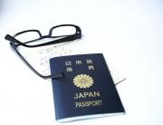 パスポートの取得代行なら、東京都墨田区の米井行政書士事務所におまかせ下さい。