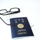 パスポートの認証のことなら、東京都墨田区の米井行政書士事務所におまかせ下さい。