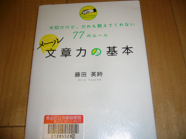 P1050420