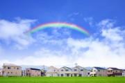 永住権の取得は米井行政書士事務所